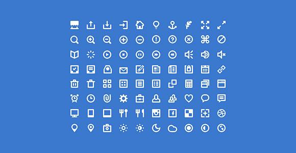 80 White Icons