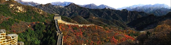 Great Wall by Alfred Zhao (10.59 Gigapixels)
