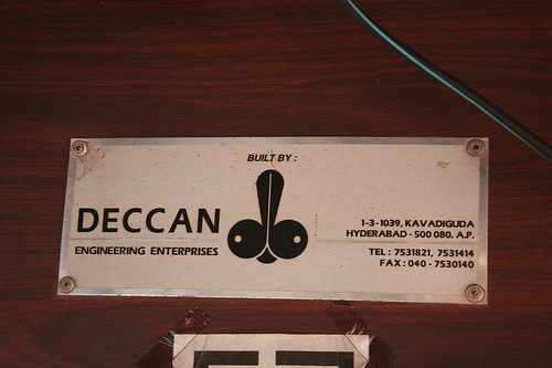 worst-logo-design-fails-ever-deccan-engineering-enterprises