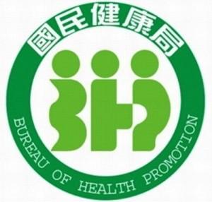 Worst Logo Design Fails - Taiwan Health Bureau