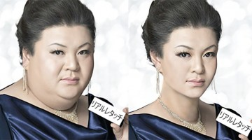 Watch How This Photoshop Artist Makes A Japanese Celeb Lose 40 Kgs In 4 Minutes