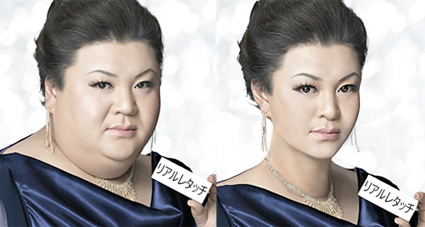 photoshop-retouching-japan-matsuko-deluxe