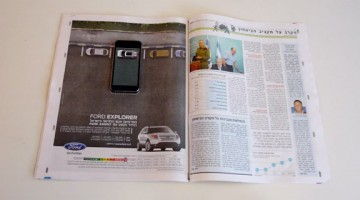 Ford Explorer Print Ads Show Off Cool Car Features When You Place Your Phone Over Them