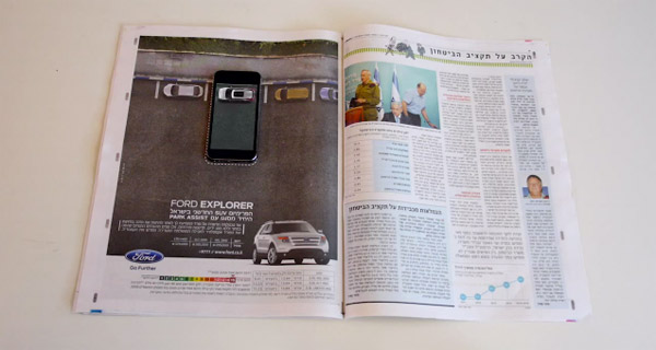 ford-explorer-innovative-magazine-bbr-saatchi