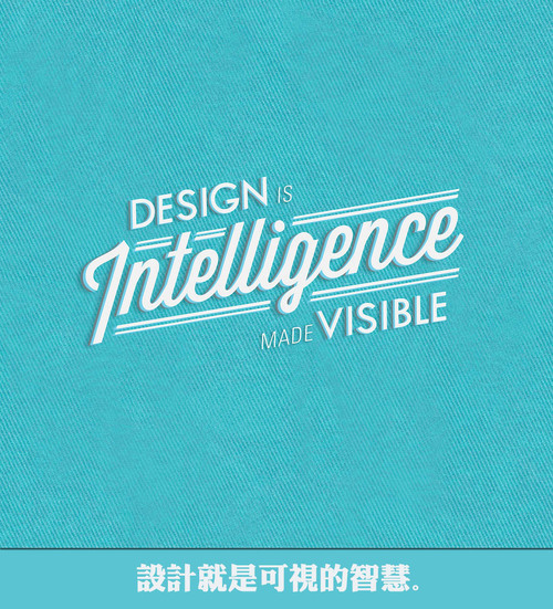 Inspiring Design Quotes - Design Is Intelligence Made Visible