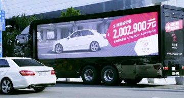 This Car Dealer Created A Truck That'll Scan Your Car And Tell You Its Value On The Spot