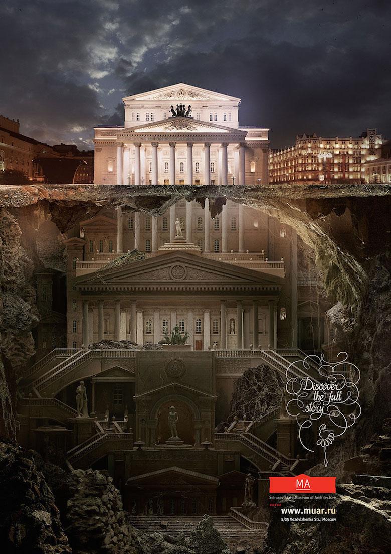Schusev State Museum of Architecture: Bolshoi Theatre