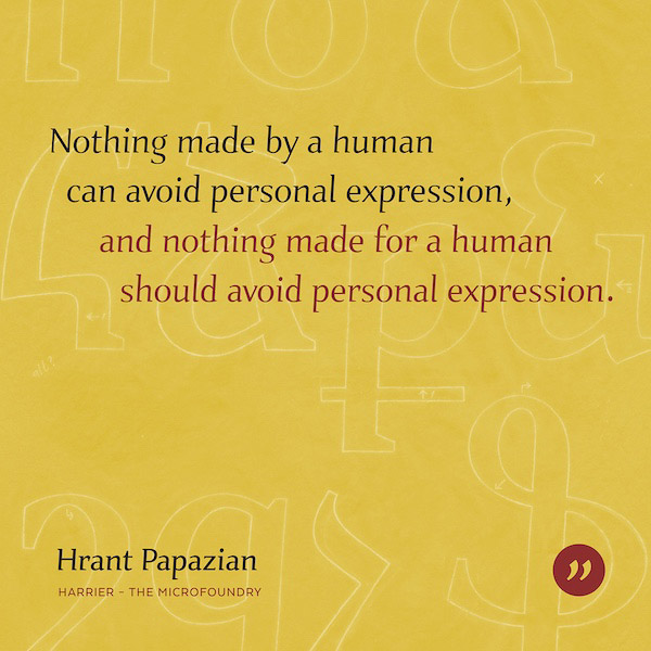 Nothing made by a human can avoid personal expression