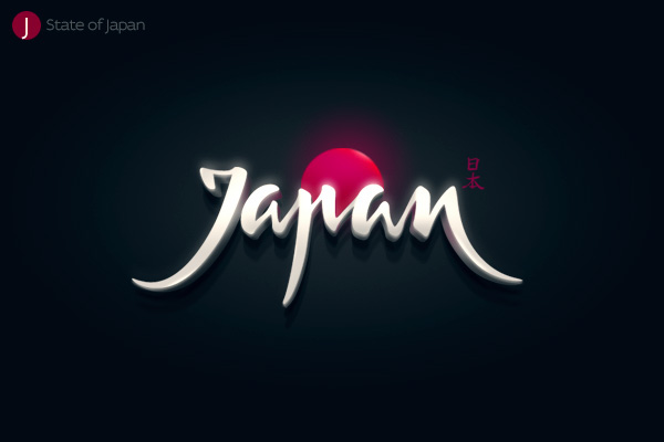 Alphabet of the Countries - Hand-lettered logo of Japan