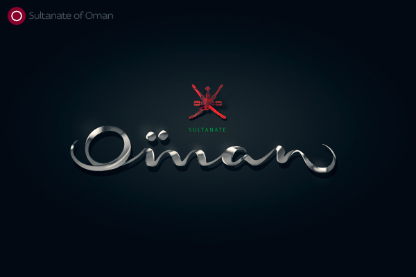 Alphabet of the Countries - Hand-lettered logo of Oman