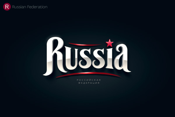 Alphabet of the Countries - Hand-lettered logo of Russia
