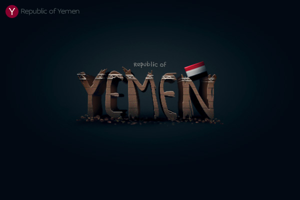 Alphabet of the Countries - Hand-lettered logo of Yemen