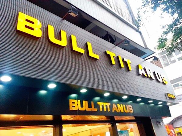 Funny letter-spacing / kerning fails - Bull Titan US