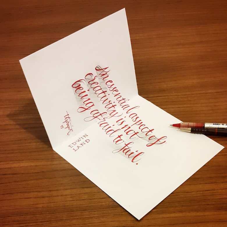 3d calligraphy and lettering by Tolga Girgin - 12