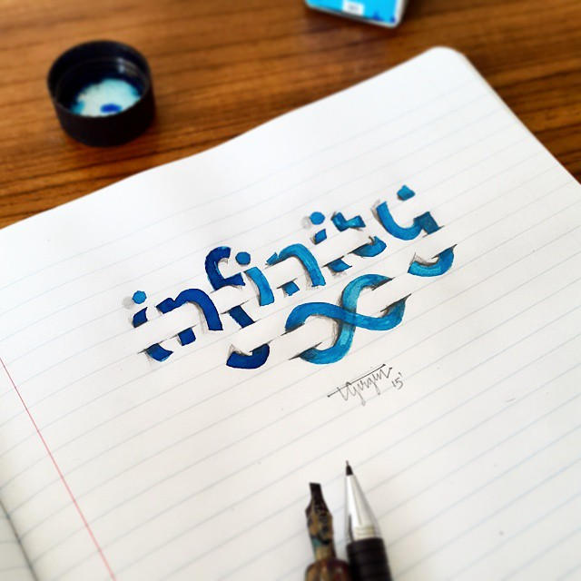 3d calligraphy and lettering by Tolga Girgin - 15