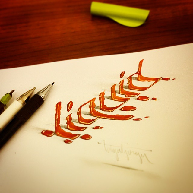 3d calligraphy and lettering by Tolga Girgin - 22
