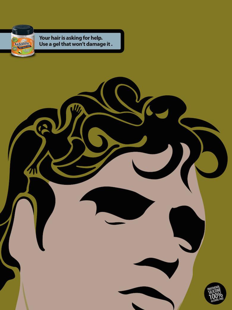 Negative space art / design / illustrations / ads - Sidanne Hair Gel (1)