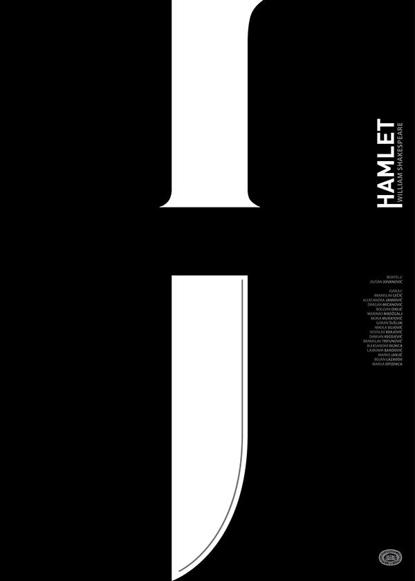 Negative space art / design / illustrations / ads - Hamlet Poster