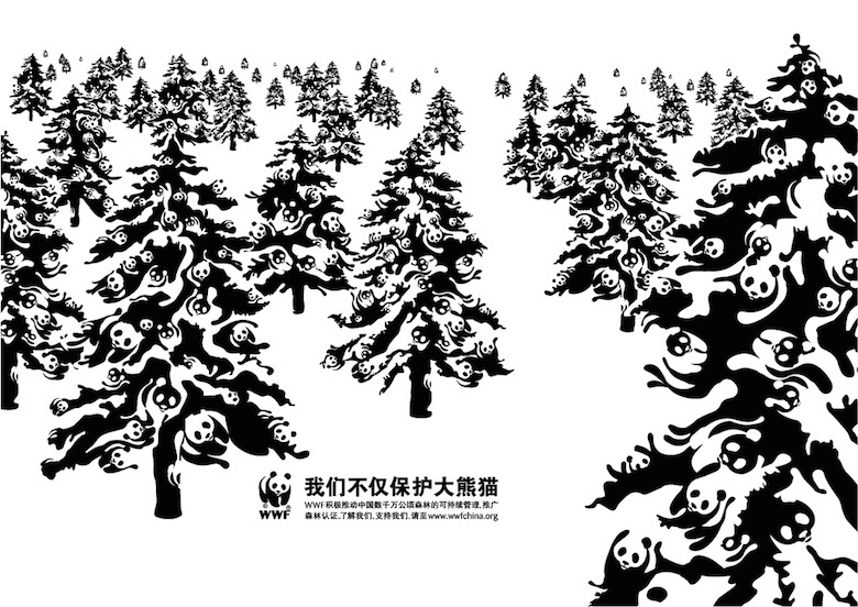 Negative space art / design / illustrations / ads - WWF (1)
