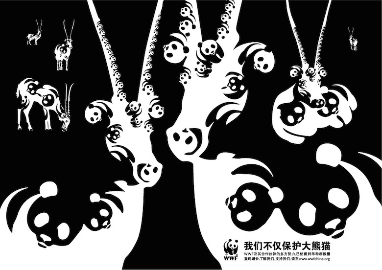 Negative space art / design / illustrations / ads - WWF (2)