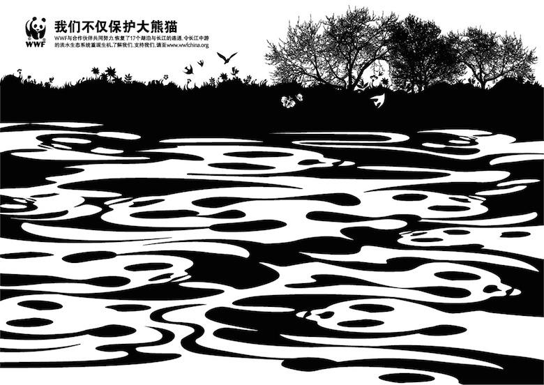 Negative space art / design / illustrations / ads - WWF (3)