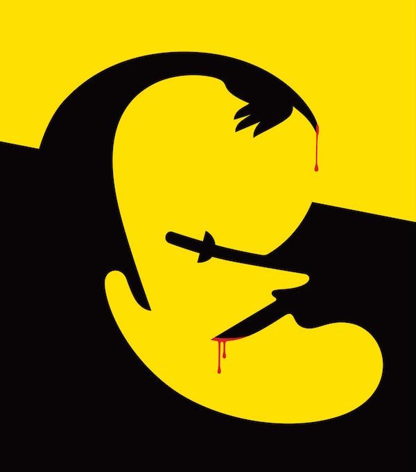 Negative Space Art - Tarantino