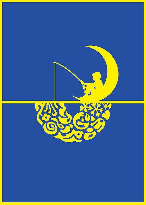 Logomorphia: Mashups of famous logos - Dreamworks / Unilever