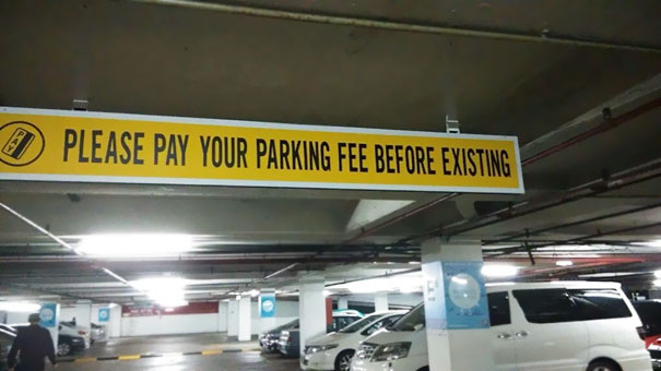 Funny spelling mistakes - 5