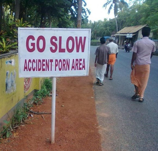 Funny spelling mistakes - 7