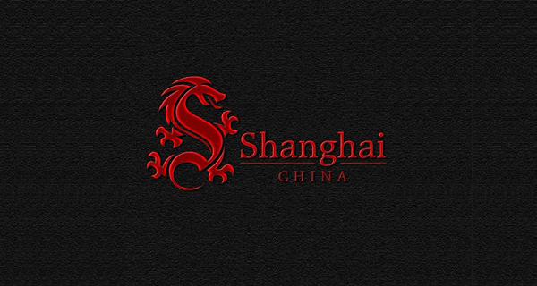 Creative single-letter logo designs - Shanghai China
