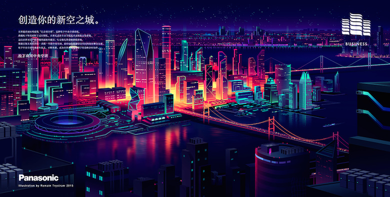 Colorful architecture skyline and cityscape illustrations - Panasonic 1