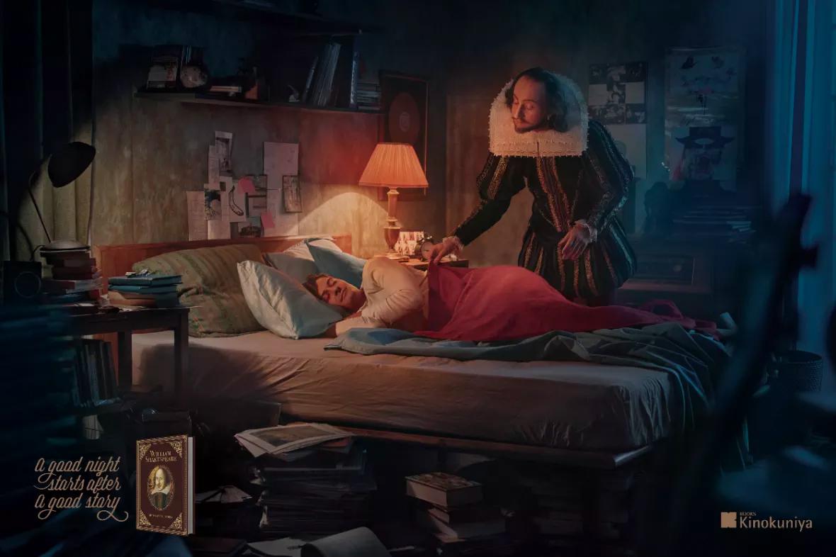 Creative art direction & post production ads - Kinokuniya