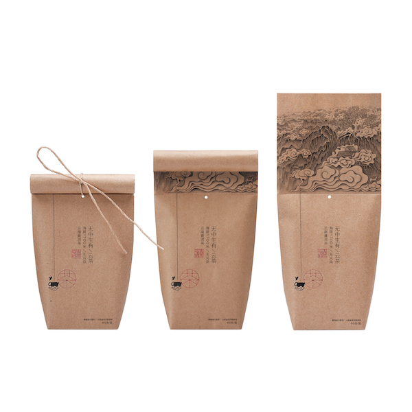 A' Design Award - China (1)