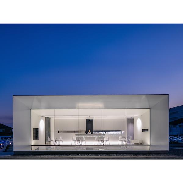 A' Design Award - Japan (2)