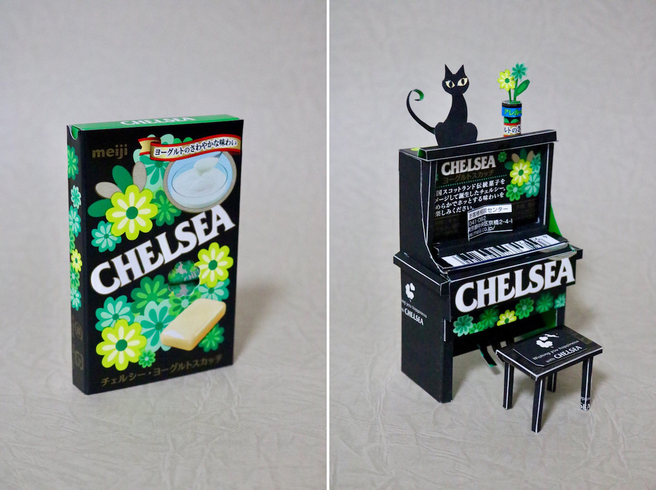 Product Packaging Turned Into Art - 12