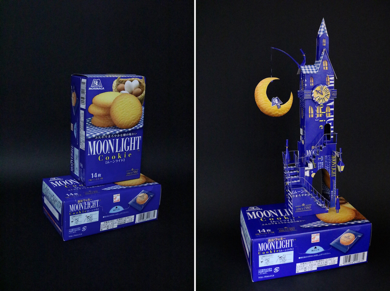 Product Packaging Turned Into Art - 14