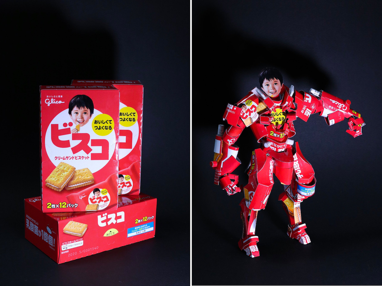 Product Packaging Turned Into Art - 17