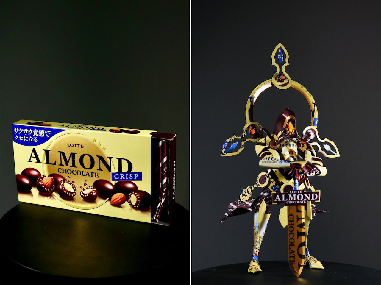 Product Packaging Turned Into Art - 18