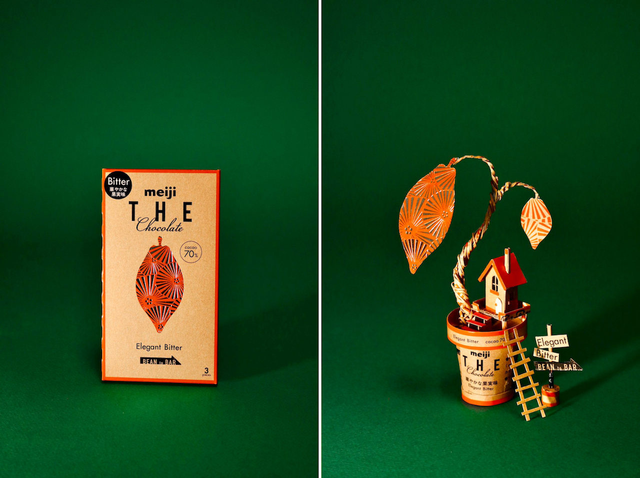 Product Packaging Turned Into Art - 20