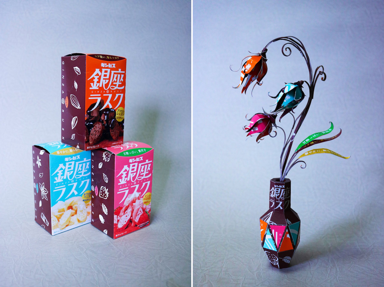 Product Packaging Turned Into Art - 23
