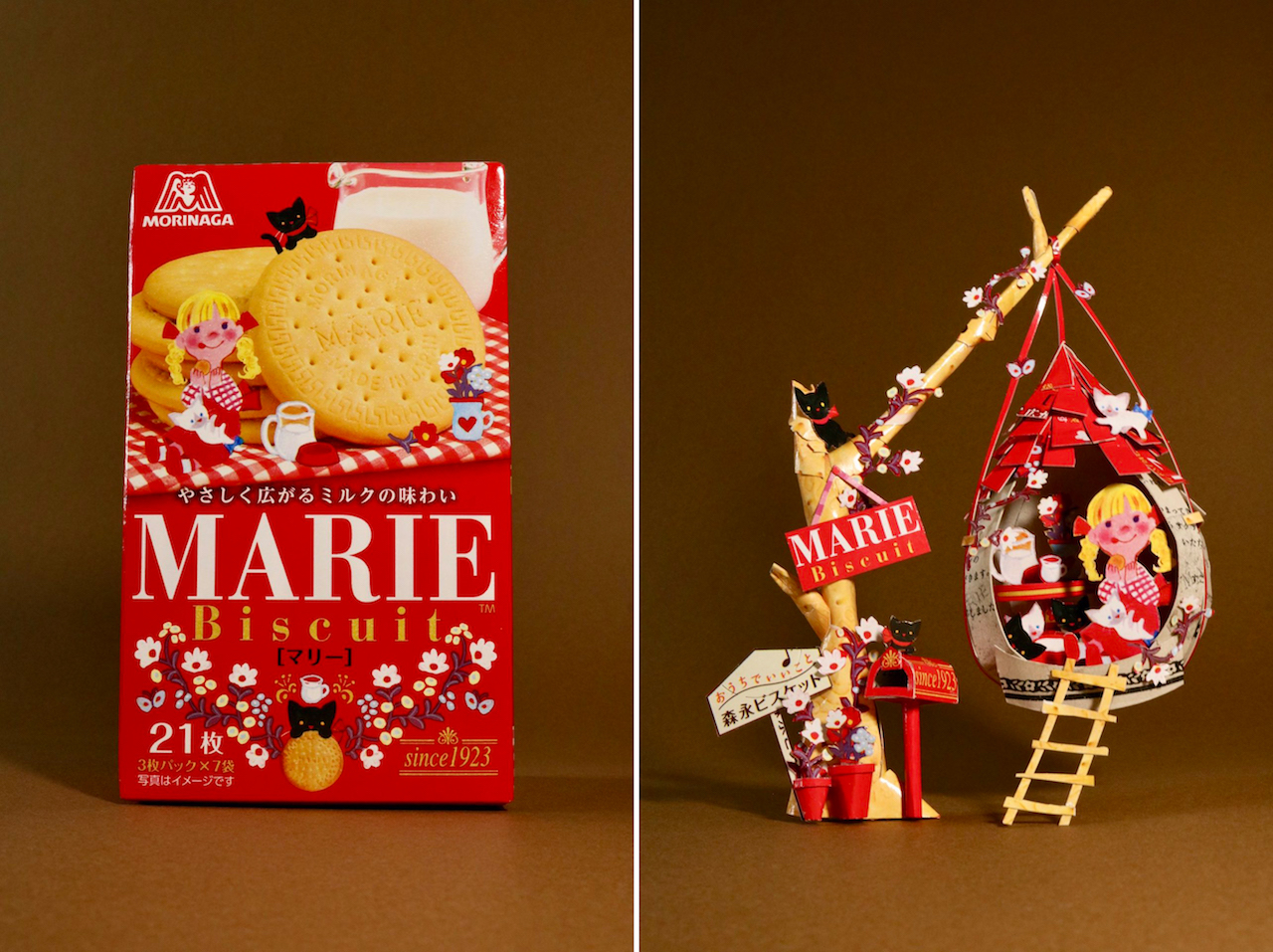 Product Packaging Turned Into Art - 24