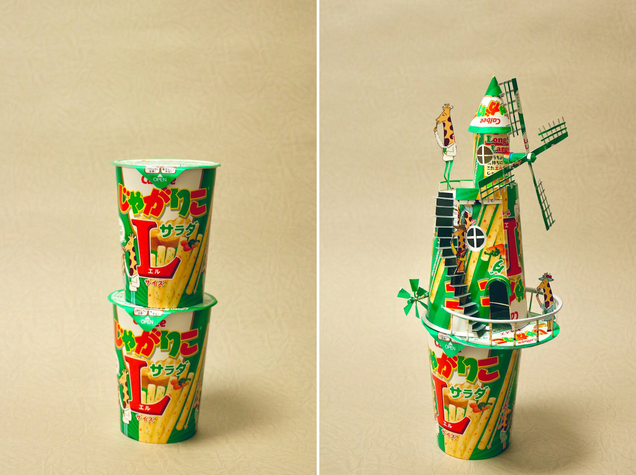 Product Packaging Turned Into Art - 26