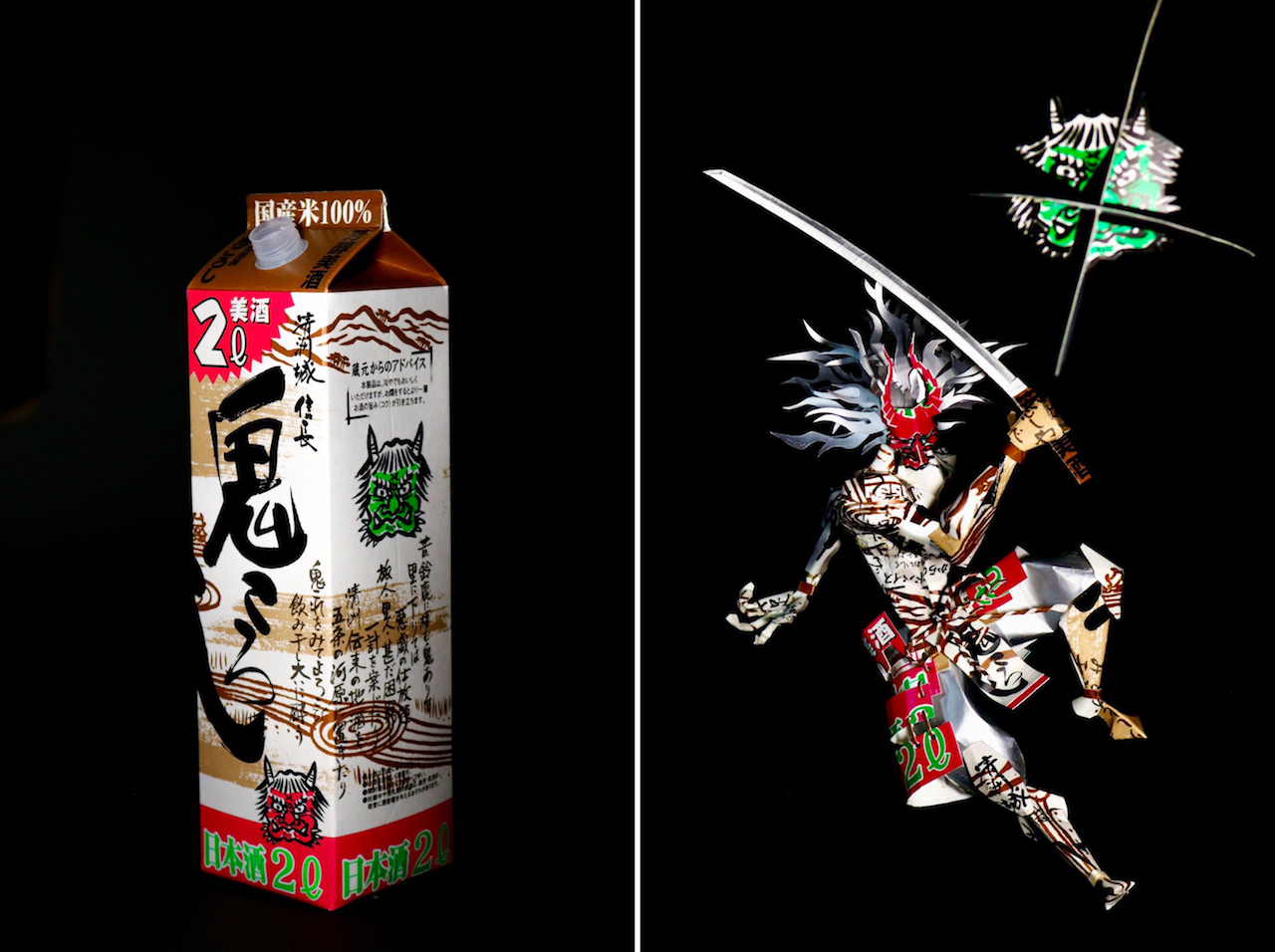 Product Packaging Turned Into Art - 27