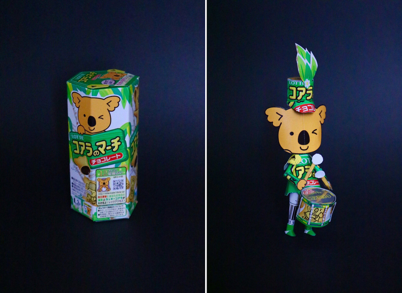 Product Packaging Turned Into Art - 30