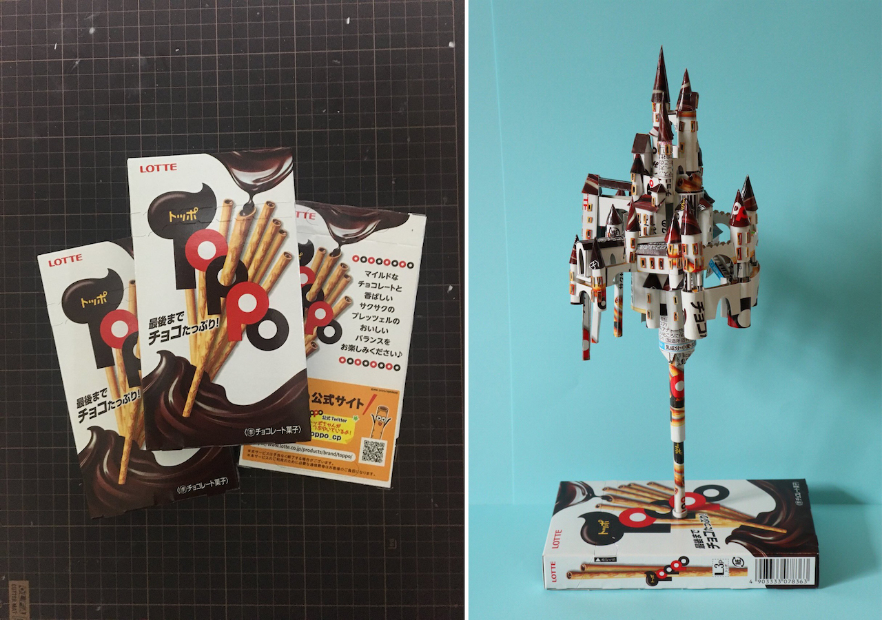 Product Packaging Turned Into Art - 32a