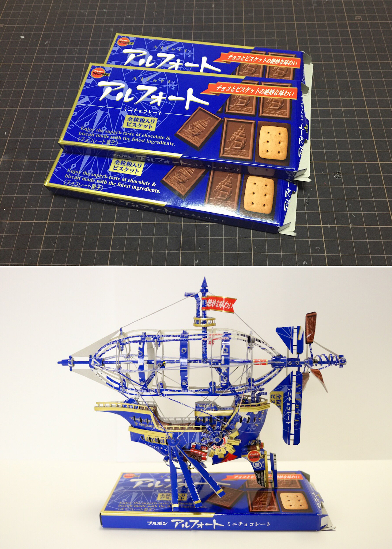Product Packaging Turned Into Art - 33