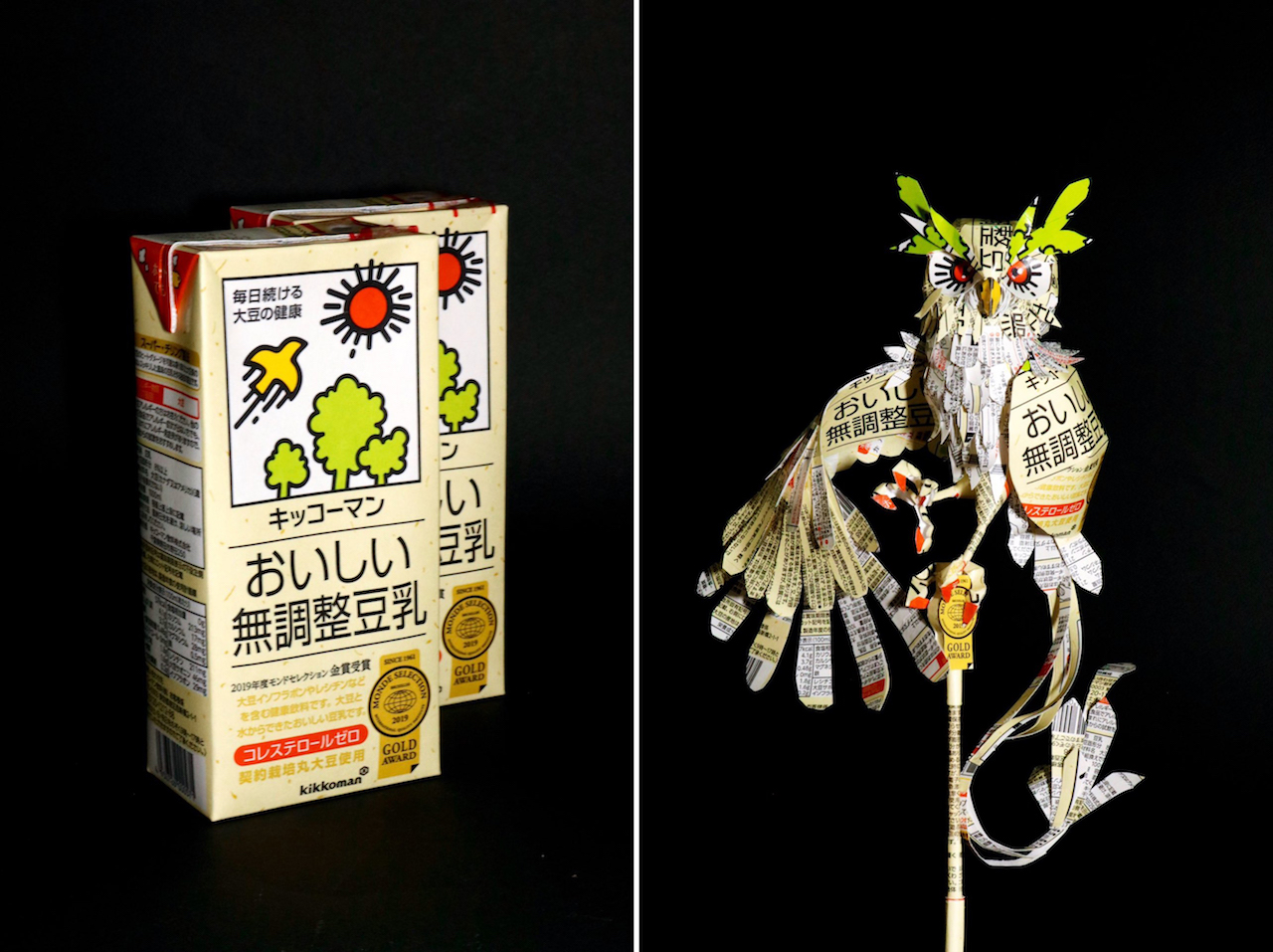 Product Packaging Turned Into Art - 9