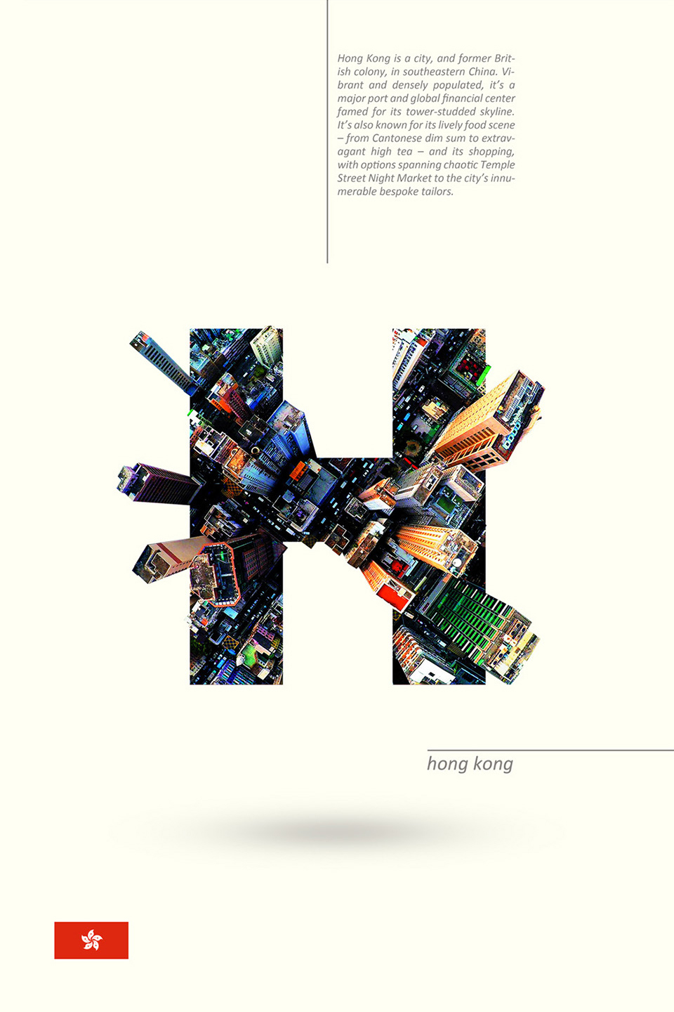 Beautiful Alphabet Series Of Countries And Their Iconic Landmarks - Hong Kong