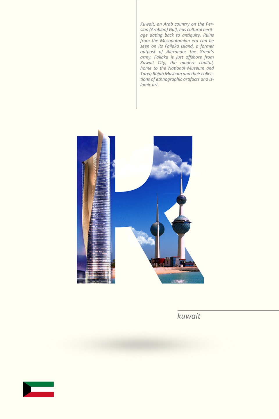 Beautiful Alphabet Series Of Countries And Their Iconic Landmarks - Kuwait
