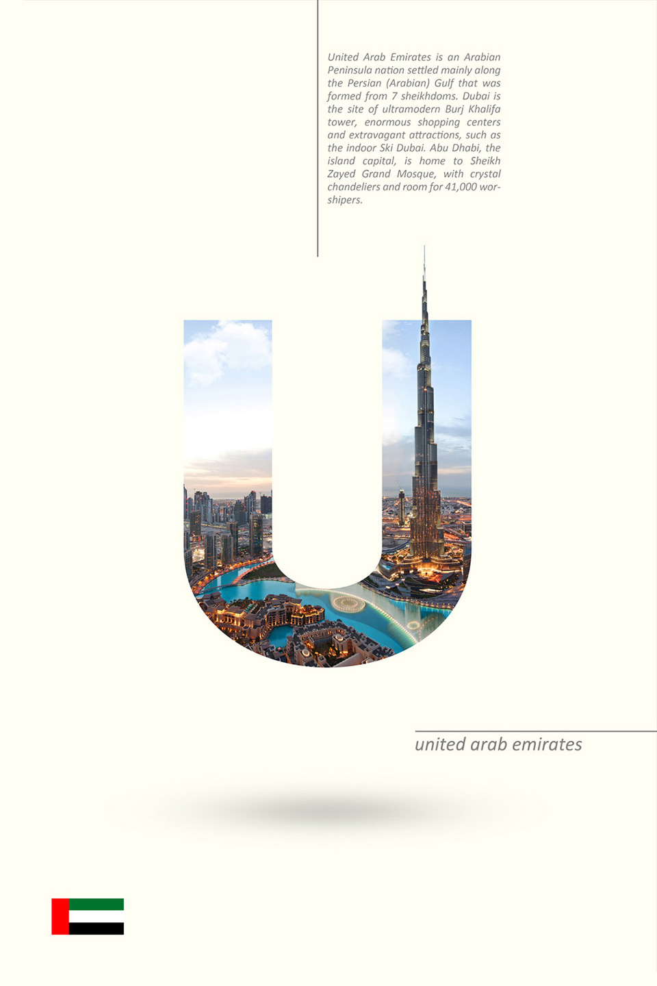 Beautiful Alphabet Series Of Countries And Their Iconic Landmarks - UAE